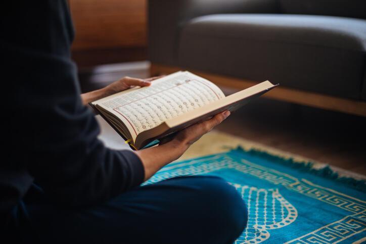 Sınavdan önce okunacak dua, sure hangisidir? Sınav duası KPSS 2021 öncesi bir kez daha okunacak